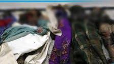 حوثیوں کی گولہ باری سے الحدیدہ میں خاتون اپنے سات بچوں سمیت جاں بحق
