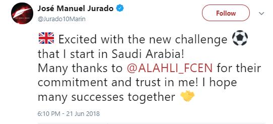 بدأ خورادو مسيرته الكروية في ريال مدريد
