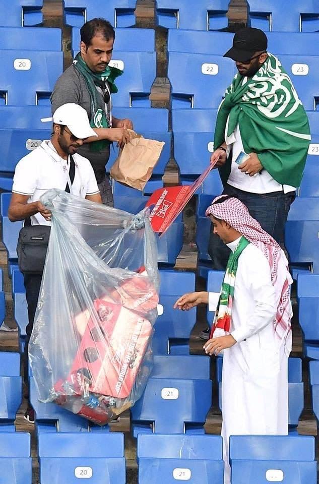 saudi world cup fans. (Twitter)