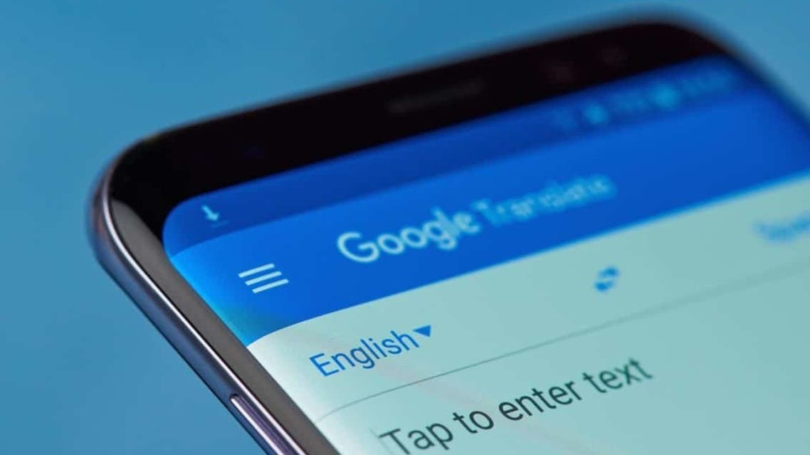 google-translate-shutterstock-1-1