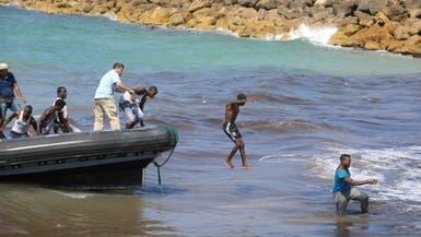 الأمم المتحدة: غرق 220 مهاجراً خلال أيام قبالة ليبيا