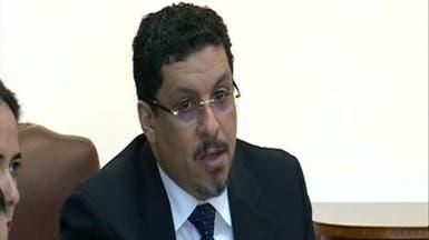 اليمن يطالب مجلس الأمن بالتحقيق في تدخلات حزب الله