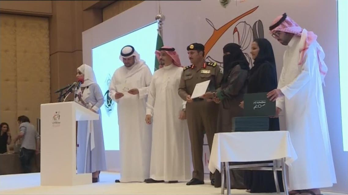 The General Directorate of Traffic and Najm Insurance Company on Thursday celebrated the graduation of the first batch of 40 female traffic accident investigators at a ceremony held in Riyadh. (Supplied)