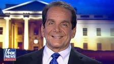 Conservative thinker, Fox News pundit Charles Krauthammer dies at 68