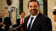Lebanon's Hariri signals new government near