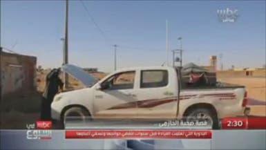 شاهد.. قصة سعودية لا تصدق أن قيادة المرأة كانت ممنوعة!