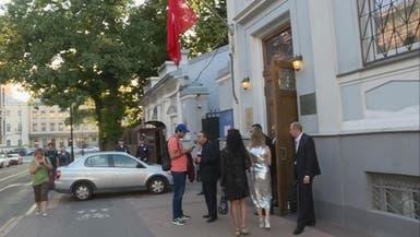 سفارة تونس في موسكو تستقبل وفداً من المنتخب