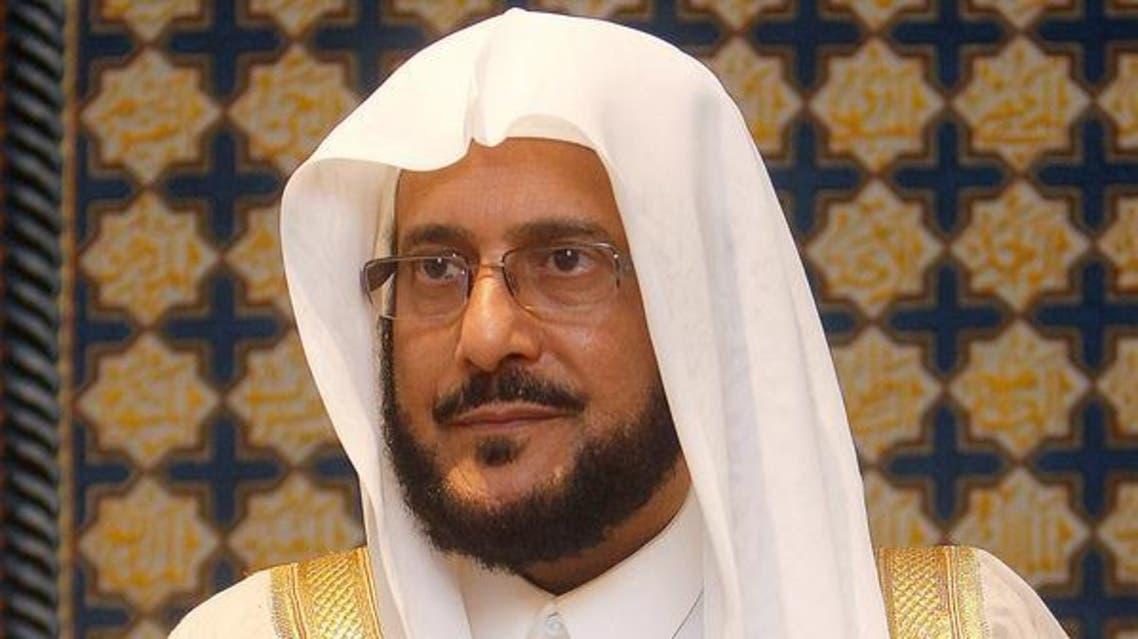 عبداللطيف-آل-الشيخ