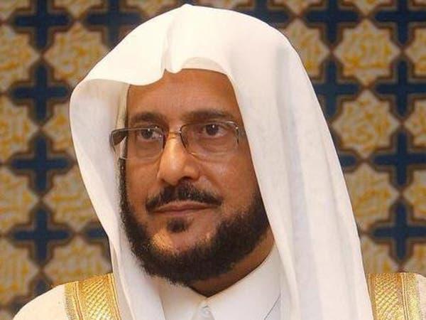 آل الشيخ: الإخوان لا يتورعون عن فعل شيء محرم أو مستهجن