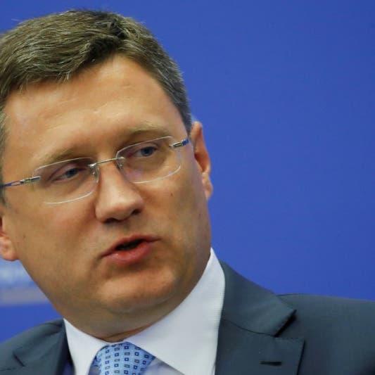 نوفاك: نتوقع طلبا إضافيا على النفط بـ6 ملايين برميل في 2021