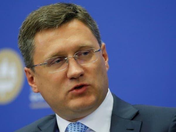 موسكو: عودة طلب النفط لما قبل كورونا يتطلب عامين