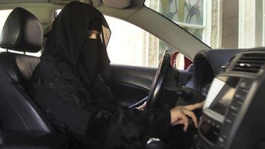 """المرأة السعودية خلف المقود.. وفيديو يوضح """"كشف الهوية"""""""