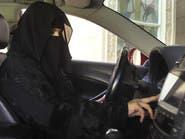 لن تصدق كم ستوفر الأسر السعودية من أجور السائقين!