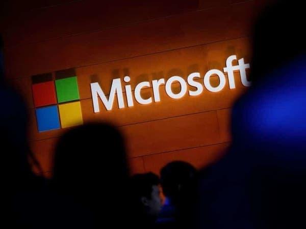 مايكروسوفت تحبط تسللاً روسياً لجماعات أميركية
