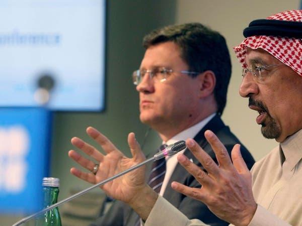 وزيرا الطاقة الروسي والسعودي يلتقيان 10 يونيو في موسكو