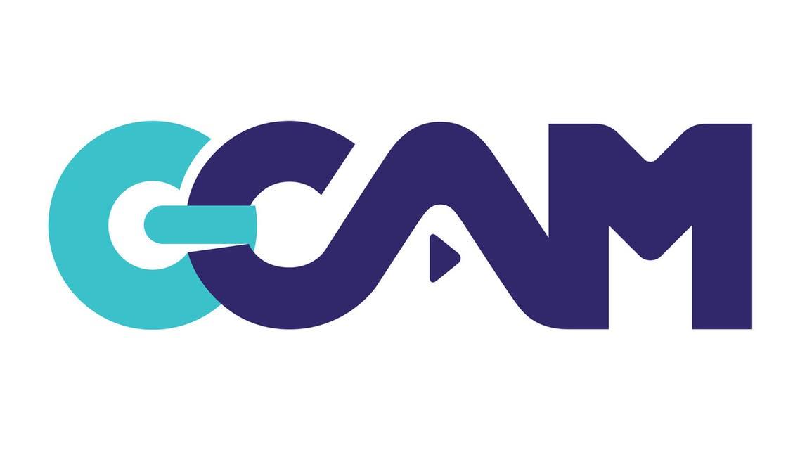 الشعار الرسمي للهيئة العامة للإعلام المرئي والمسموع