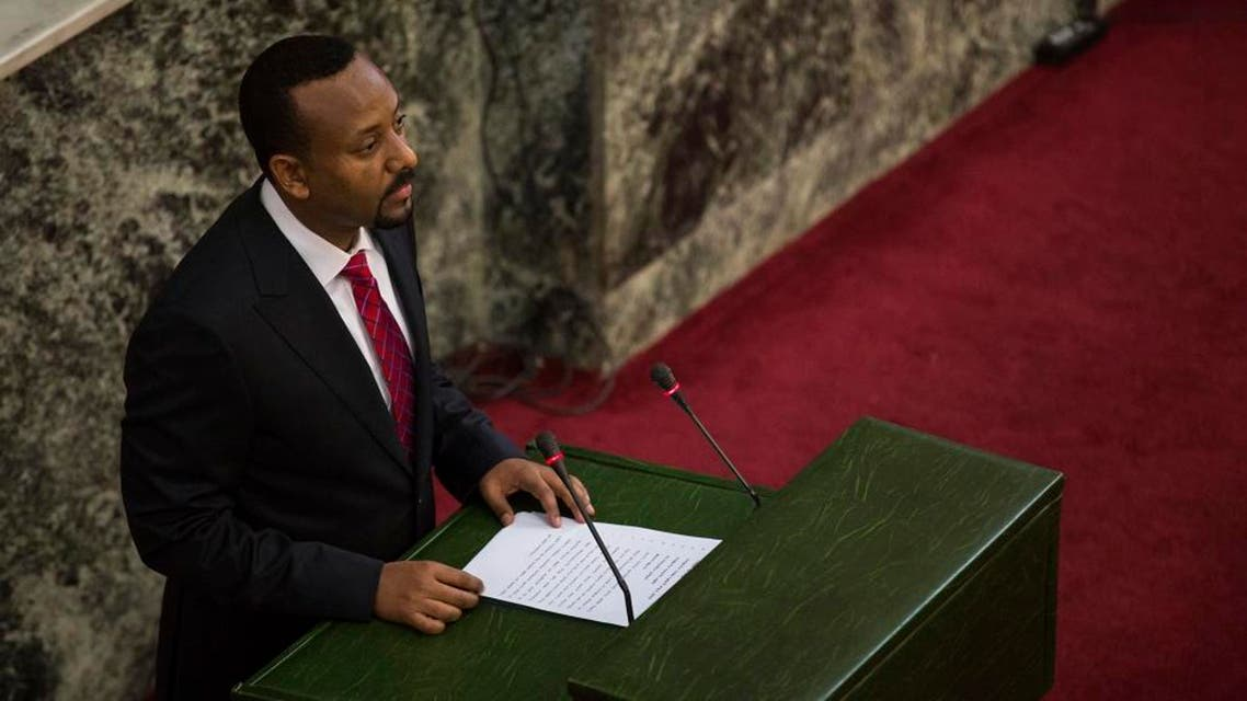 Abiy Ahmed, the newly elected chair of the Ethiopian Peoples' Revolutionary Democratic Front. (File photo: AP)