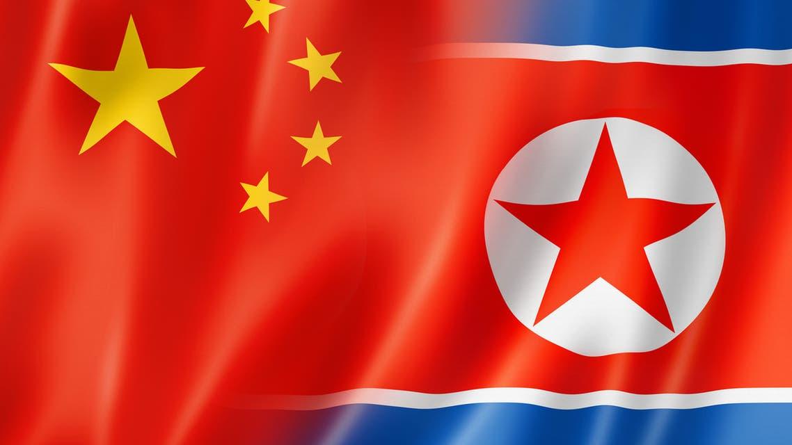 الصين وكوريا الشمالية