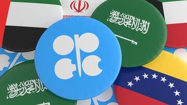 أمين أوبك: السعوديون أثبتوا أنهم مصدر يعتمد عليه بإمدادات النفط