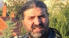 منشیات کا مشہور لبنانی تاجر بشار الاسد کے کزن کی ضیافت میں