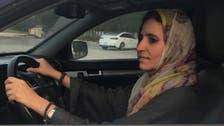 خاص.. شاهد شابة سعودية تتأهب للجلوس وراء المقود