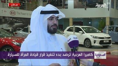 مدير بوكالة سيارات:المرأة السعودية أكثر منطقية من الرجل