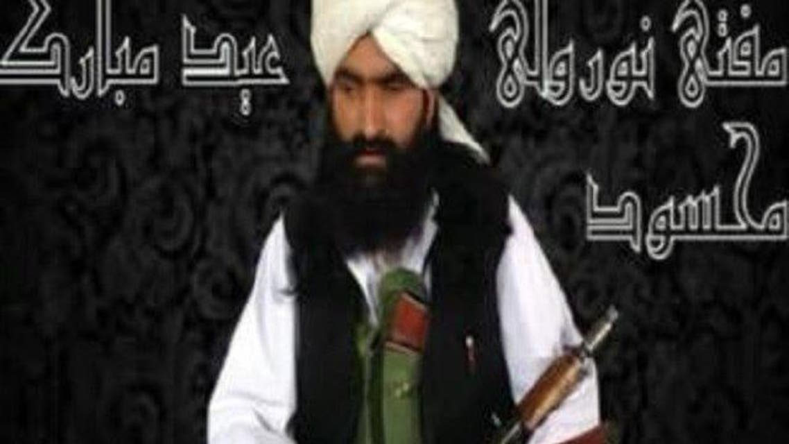 TTP NEW Chief