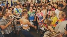 بالفيديو.. فرقة برازيلية تشعل ليل موسكو
