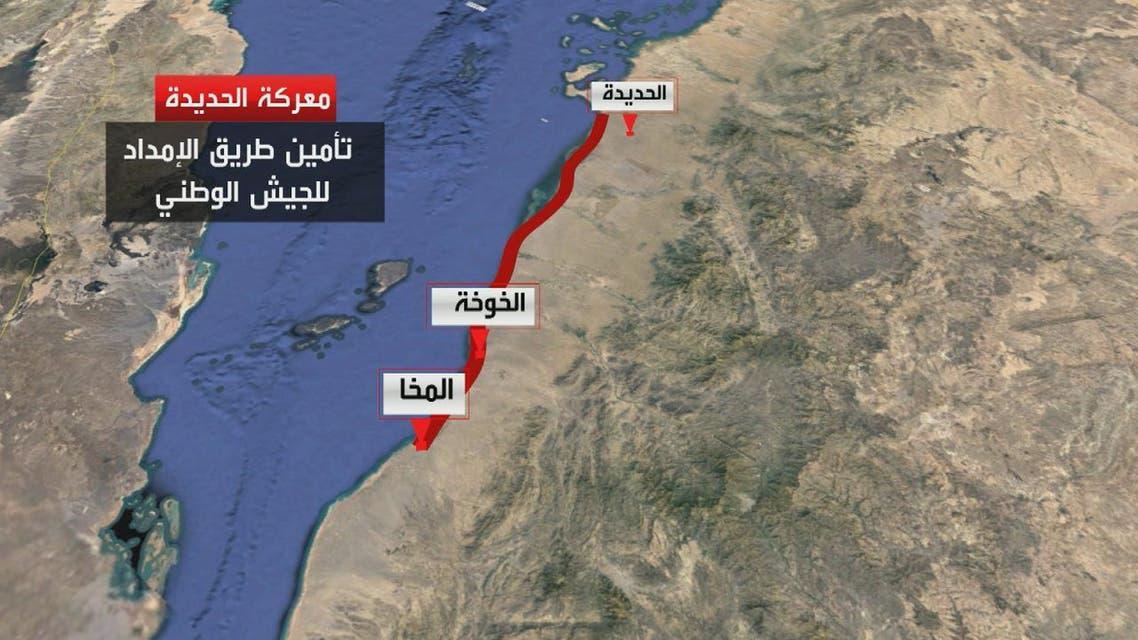 THUMBNAIL_ عملية تمشيط واسعة في الحديدة لمنع تسلل الحوثيين