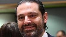 لبنان : سعد حریری نے نئی حکومت کی جلد تشکیل کا اشارہ دے دیا