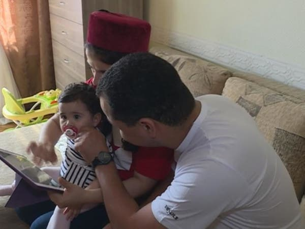 تونسي وزوجته الروسية يتابعان المونديال