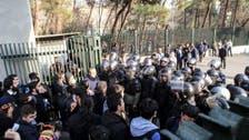 'مہنگائی' کے خلاف آواز اٹھانے والے ایرانی طلباء کو کڑی سزائیں