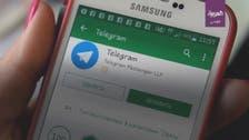 """پابندی کے باوجود 79% ایرانی """"ٹیلی گرام"""" استعمال کر رہے ہیں"""