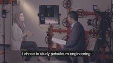 Meet Aramco's Sarah Alsaif, a Stanford-educated Saudi female petroleum engineer