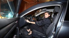 Historic day as Saudi women get behind the wheel to drive