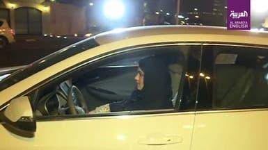 شاهد اللحظات الأولى لانطلاق السعوديات بسياراتهن بالشارع