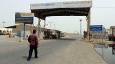 حوثیوں نے بھاری جانی نقصان کے بعد الحدیدہ بندر گاہ کی جانب جانے والی شاہراہیں بند کردیں