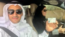 WATCH: 'Now, my wife is driving me to work,' tweets proud Saudi husband