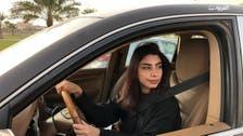 WATCH: 'It's liberating!' Saudi women take first journeys behind the wheel