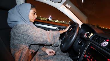 الأمن السعودي: الأمور تسير بشكل جيد مع بدء قيادة المرأة