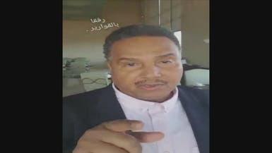"""محمد عبده للشباب """"رفقاً بالقوارير"""""""