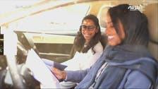 خواتین کے گاڑی چلانے کے سعودی معیشت پر مثبت اثرات