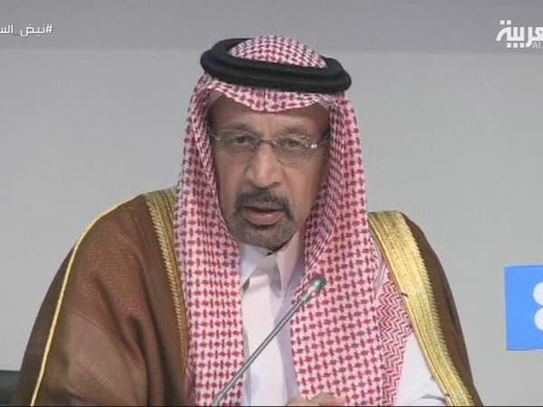 """السعودية تدعو روسيا للانضمام إلى """"أوبك"""" بصفة مراقب"""