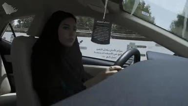 بدون أي تمييز.. قوانين المرور مطبقة على النساء أيضاً