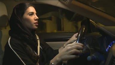 """شاهد مراسلة """"العربية"""" تقود سيارتها لأول مرة في الرياض"""