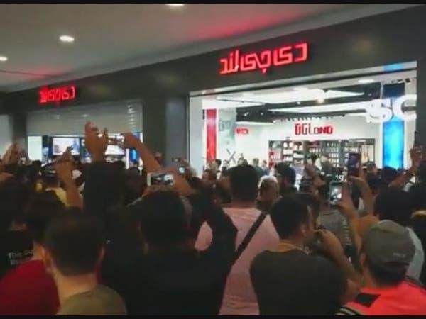 طهران.. سعر خيالي للدولار يفجر احتجاجات عارمة