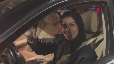 خاص.. هذا أول ما قالته السعوديات خلف مقود السيارة