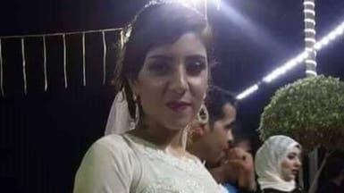 فاجعة.. وفاة عروس مصرية بعد زفافها بساعتين