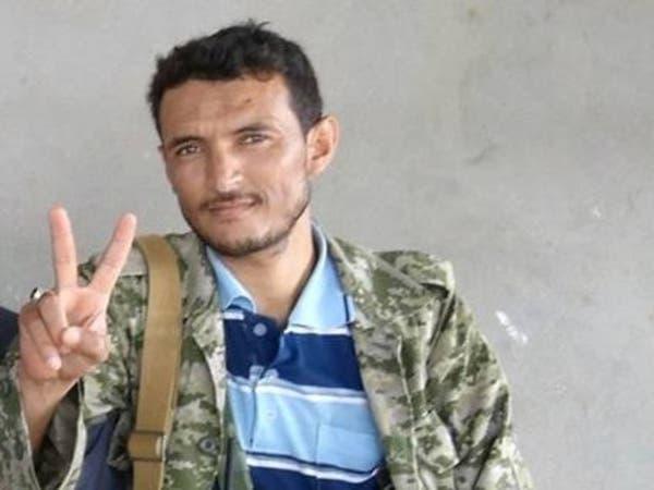 اليمن.. ميليشيات الحوثي تقر بمقتل قائدها في جبهة حرض