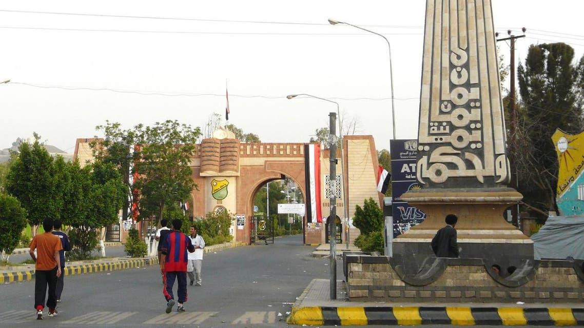 Yemen sanaa university. (Supplied)